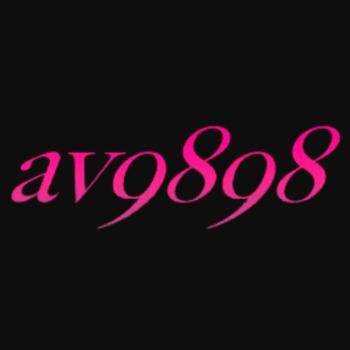 av9898の評価