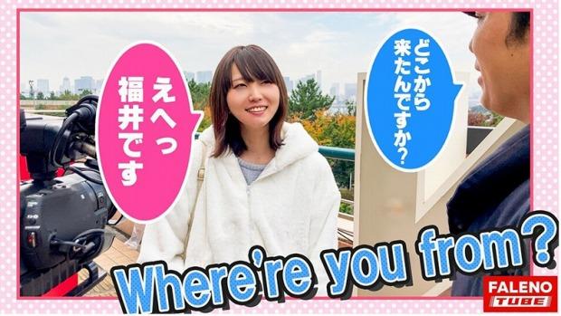 【日泉舞香】「ひとり女子旅ナンパ」レビュー