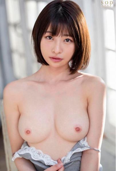 宮島めい・童顔AV女優・おっぱい