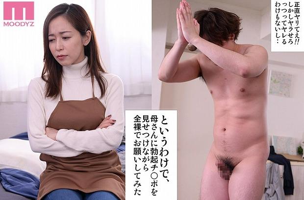 篠田ゆう・エプロン