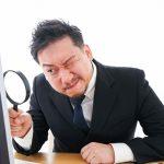 ハッピーメールで業者を判別する方法の使い方【実例で紹介】