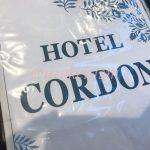 難波ラブホ「HOTEL CORDON」口コミ【2時間4千円で安い!】