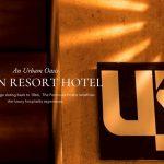 難波「ホテルユーズ」口コミ@利用料金が安くて部屋数が多いラブホ