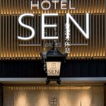 HOTEL SENのレビュー