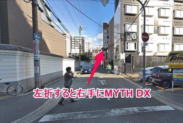 MYTH DXの地図