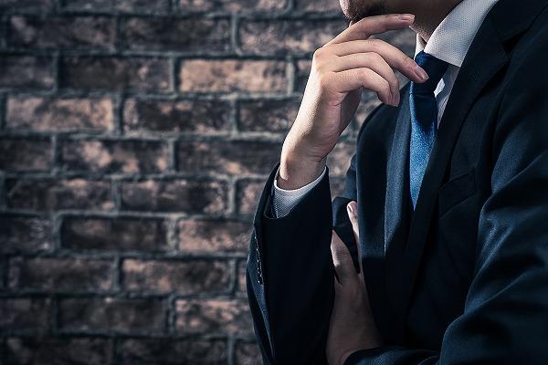 スーツで考える