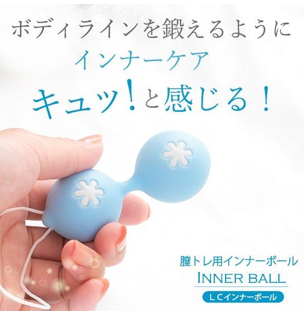 インナーボール