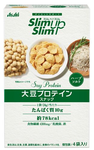 大豆プロテインチップス